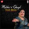Malika E Ghazal EP