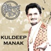 Kuldeep Manak All Time Top 100