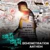 Demonetisation Anthem From No Cash No Cash Single