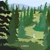 CHEN - April, and a flower - The 1st Mini Album artwork