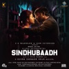 Sindhubaadh Original Motion Picture Soundtrack EP