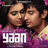 Yaan (Original Motion Picture Soundtrack)