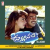 Ullasam Original Motion Picture Soundtrack EP