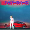Uneventful Days - Beck mp3