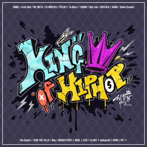 Various Artists – King of Hip Hap (Original Television Soundtrack)