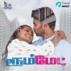 Karuvile Vaazhum From Roommate Single
