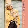 Frida Ånnevik - Det jeg vil ha (fra deg) artwork