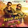 Hud Hud From Dabangg 3 Single