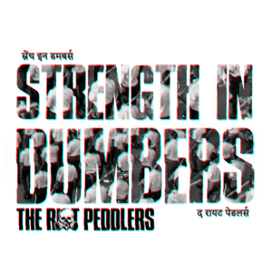 The Riot Peddlers - Strength in Dumbers - EP