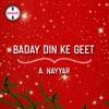 Baday Din Ke Geet feat Zahid Single