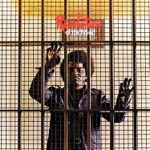 James Brown - Escape-Ism