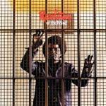 James Brown - Escape-Ism