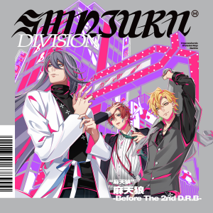 HYPNOSISMIC -D.R.B- (Matenro) - 麻天狼 -Before The 2nd D.R.B-