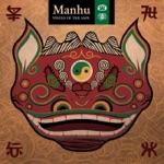 Manhu - Sanhu Love Song