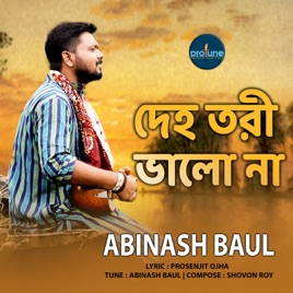 ‎Deho Tori Bhalo Na - Single by Abinash Baul