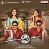 Venky Mama (Original Motion Picture Soundtrack)