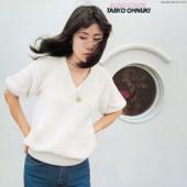 Tokai - Taeko Ohnuki