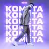 Комета Remix Single