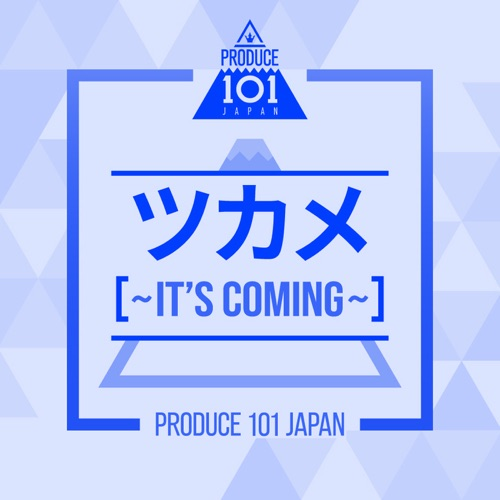 PRODUCE 101 JAPAN – It's Coming – Single (ITUNES PLUS AAC M4A)