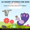 Aesop's Fables Vol. 1: 25 Short Stories for Kids: Classic Fairy Tales Collection for Toddlers: Bedtime Story Book for Children (Unabridged)