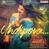 Undipova From Savaari Single