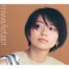 miwa - リブート アートワーク