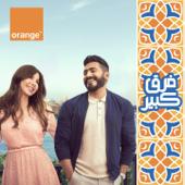 Fark Kebir  Tamer Hosny & Nancy Ajram - Tamer Hosny & Nancy Ajram