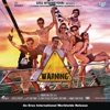 Warning (Original Motion Picture Soundtrack) - EP