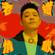 老鐵情歌 - 寶石Gem, 黑貓警長Giao哥, 靈寒子 & 老四的快樂生活