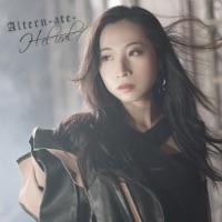 H-el-ical// - Altern-ate- - Single