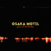 Grave of the Fireflies - Osaka Motel