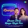 Ehsan Tera Hoga Mujh Par From Carvaan Lounge Season 1 Single