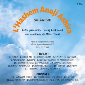Rav Berl Sokolowicz - L'hashem Anoji Ashira