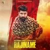 Rajiname feat Afsana Khan Single