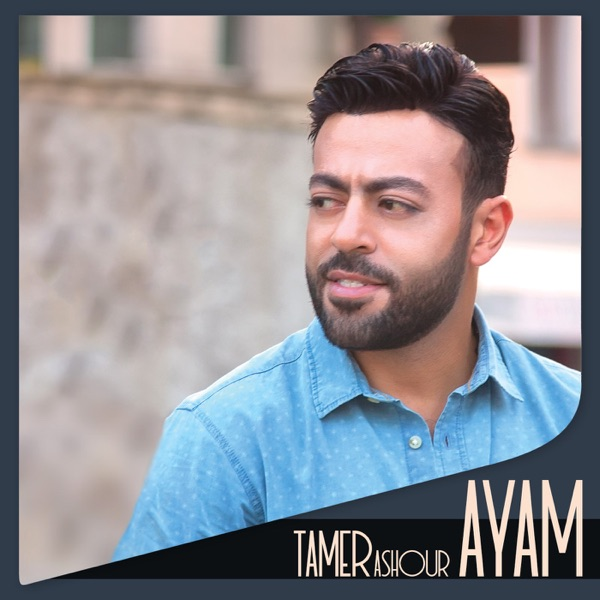 Tamer Ashour - ايام