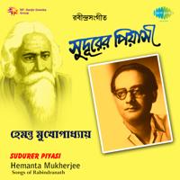 Hemanta Mukherjee - Sandhya Holo Go O Ma artwork