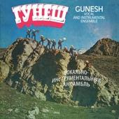 Gunesh - Туки Деря / Tuki Derya