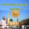 Kash Ye Dua Meri Mojzy Main Vol 1