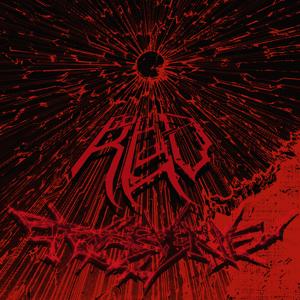 Nitepunk - Red Turbulence - EP