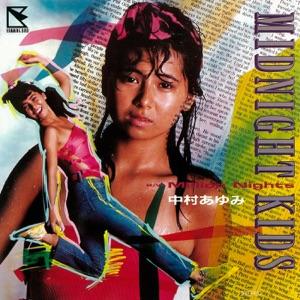 Ayumi Nakamura - Midnight Kids (Single Version)