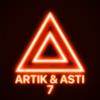 Все мимо - Artik & Asti mp3