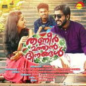 Jaathikkathottam - Soumya Ramakrishnan & Devadutt Bijibal