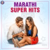Marathi Super Hits