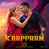 Kaappaan Original Motion Picture Soundtrack