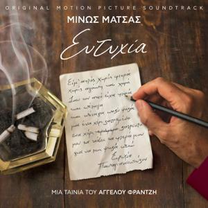 Minos Matsas - Eftihia