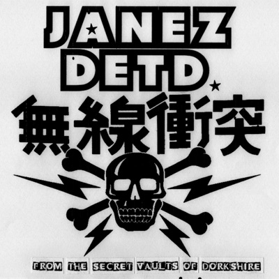 From the Secret Vaults of Dorkshire (Outtakes) - Janez Detd