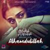 Sudeep Palanad & Amrutha Suresh - Alhamdulillah (From