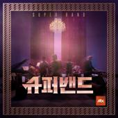 JTBC SuperBand Episode 6 - EP