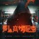 R3HAB & ZAYN - Flames (feat. Jungleboi)