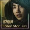 Elaine - Fallen Star portada